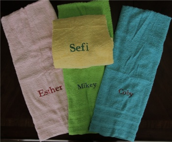 Embroidered Personalized Colored Bath Towel